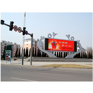 P8 SMD Outdoor LED Display Billboard