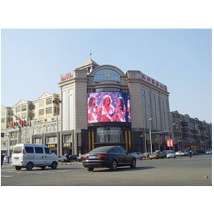 Outdoor P16 DIP RGB Advertising LED Display System