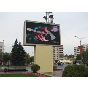 Outdoor P12 SMD Full Color LED Display Sign